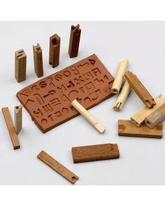 Wooden Impression Stamp Set. Set of 19